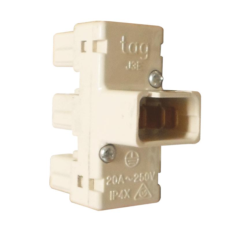 CMS 3 Way Adaptor (Beige)
