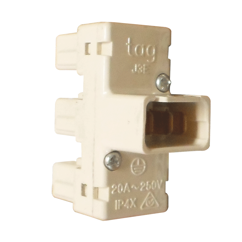 CMS 3 Way Adaptor (Beige)