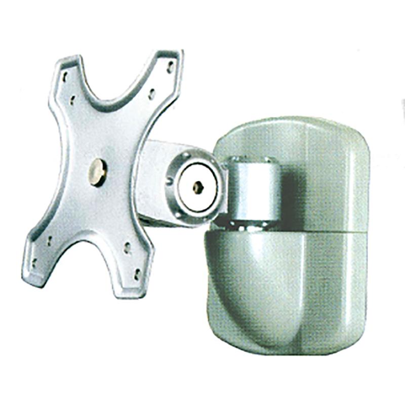 Sphere Wall Mount Monitor Bracket (Silver)