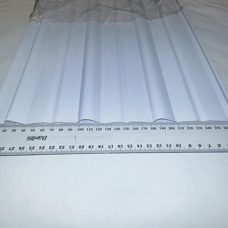Aluminium Side Cladding (8.0m x 0.315) CP10 Deep Violetone White
